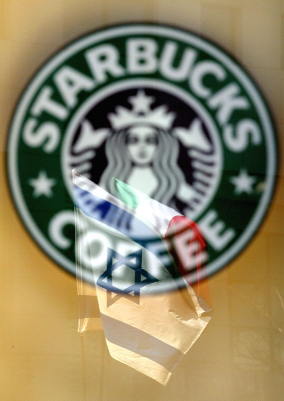 starbucks in israel This week, the jpost podcast brings you a special episode on why the coffee  giant failed in israel.
