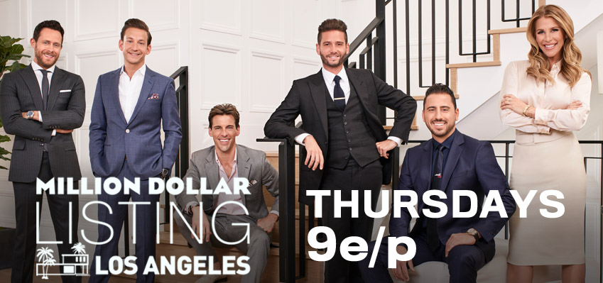 A New Agent Shakes Things up on MDLLA