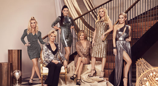 How Old Are The Real Housewives of New York?