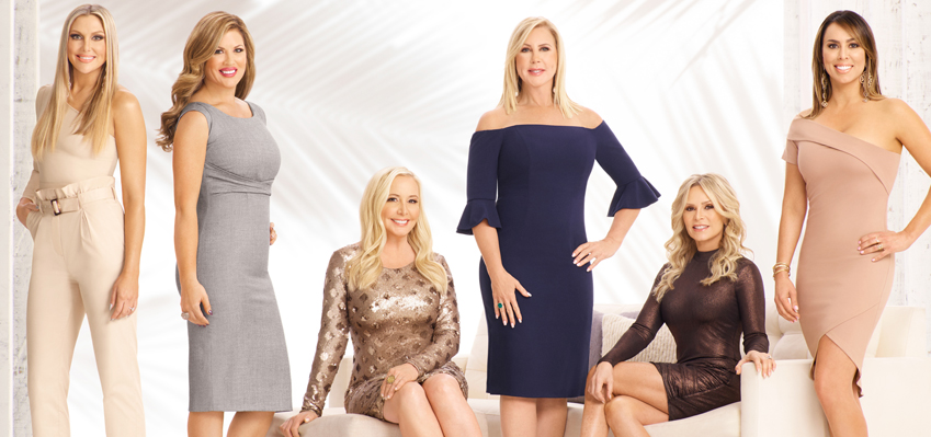 What to Expect This Season on RHOC